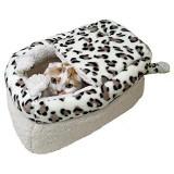 やわらかあったか猫ベッド