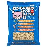 おからが原料の有機物の猫砂