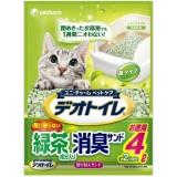 緑茶成分の消臭効果でお部屋を快適に保つシステムトイレ専用猫砂