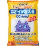 消臭効果抜群のシリカゲル猫砂