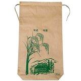 米を入れる袋ですが猫を入れても楽しめます