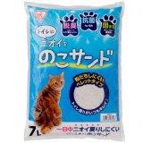 高い脱臭効果でニオイが残らない紙製猫砂