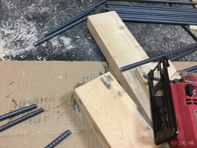 丸鋼をジグソーで切断