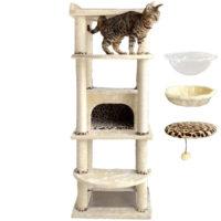猫の成長に合わせて高さを変えられるキャットタワー